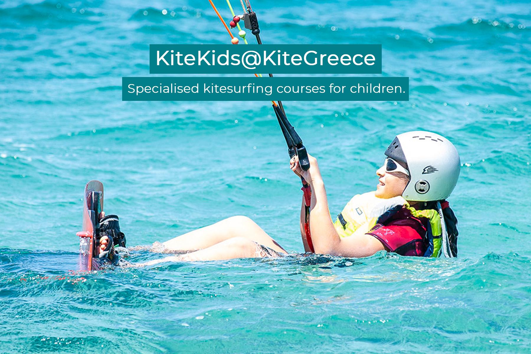 kids kitesurfing lessons